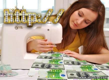 как заработать на шитье