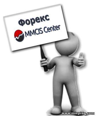 mmcis-center.ru