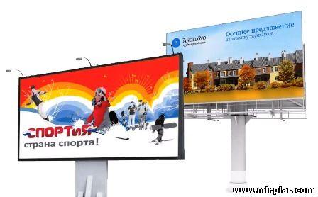 рекламные уличные стенды