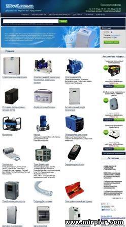Магазин электротехники