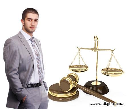 регистрация ООО, юридический центр