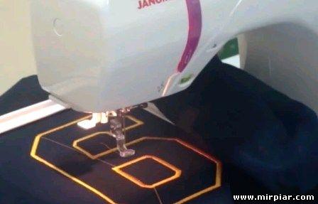 Вышивальное оборудование