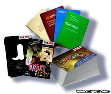 брошюры буклеты, листовки