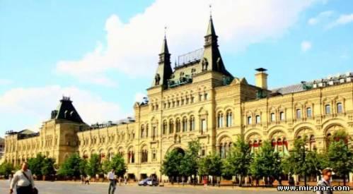 предложения по продаже зданий в Москве