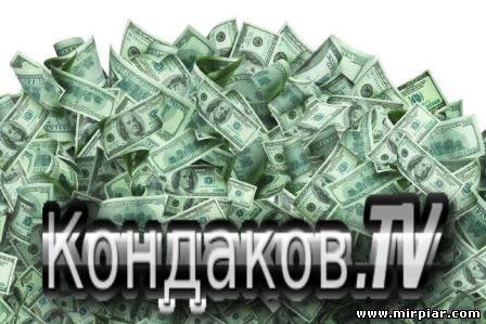kondakov.tv
