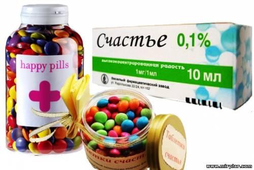 Таблетки счастья как бизнес