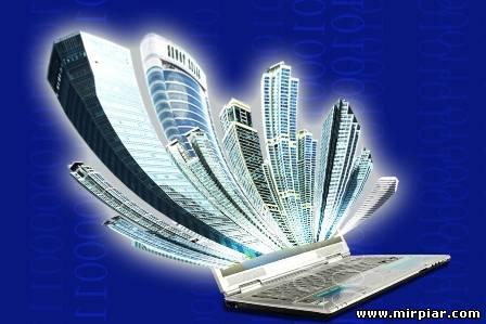 управление объектами недвижимости