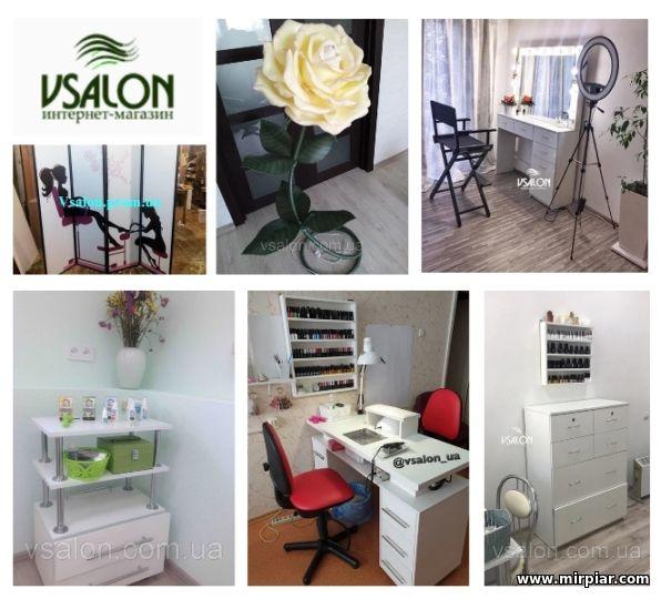 мебель для салона красоты от производителя в Украине