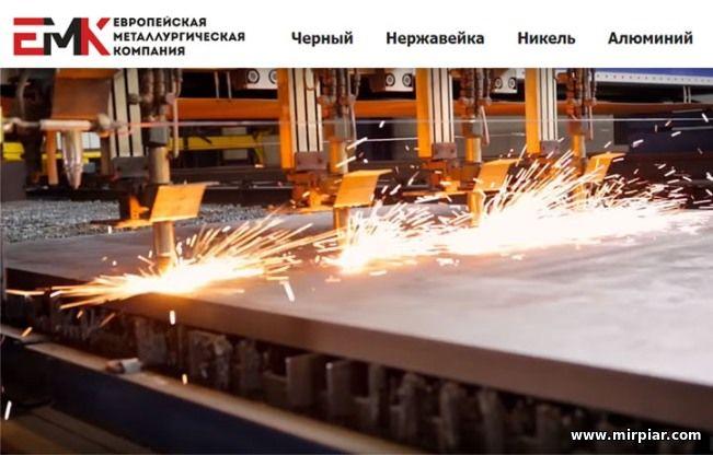 купить ГОСТ стали и металлопрокат ЕМК
