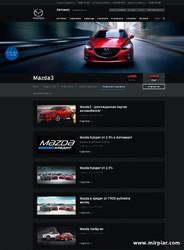 комплектации Mazda3