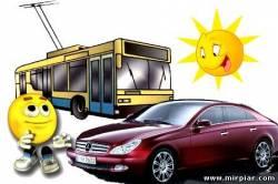 транспорт и успех