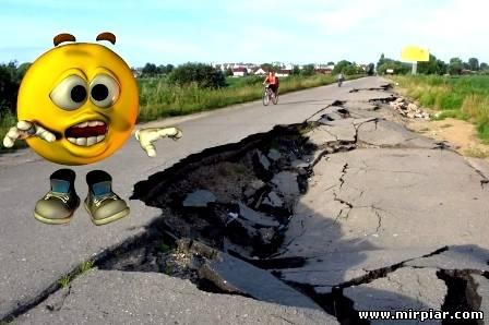 Состояние дорог