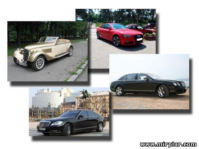 аренда авто с водителем в Киеве, автомобили