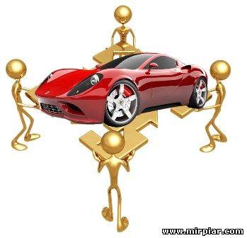 Страхование арендованных автомобилей