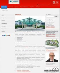 Медицинский центр Штарнберг в Мюнхене