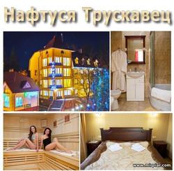 мини-отель Трускавец