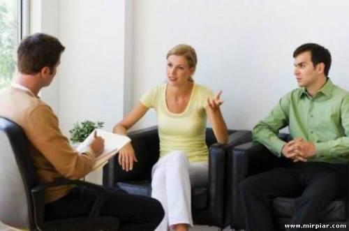сколько стоит консультации психолога: