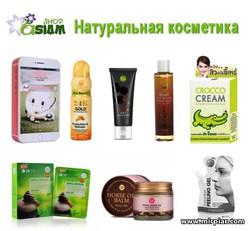 корейская косметика для лица в Украине