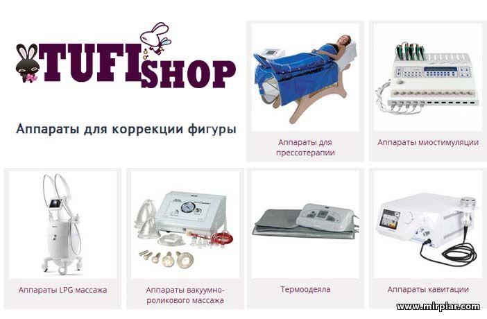 косметологические комбайны, косметологические аппараты, косметологические аппараты купить, косметологическое оборудование