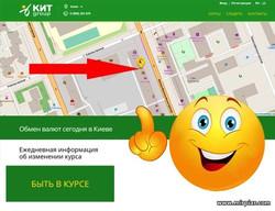 курс валют в Киеве сегодня