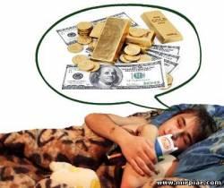 лень и деньги