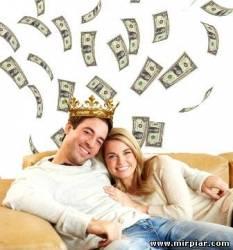как сделать мужа богатым