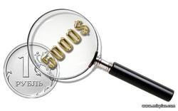 редкие монеты России и СССР