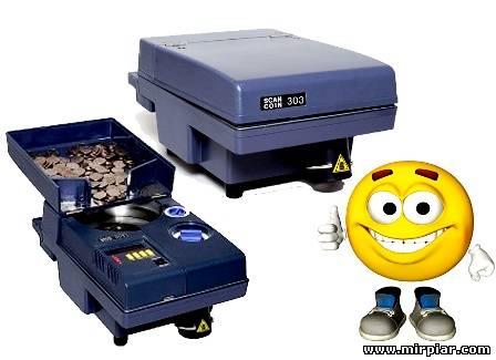 оборудование для банков