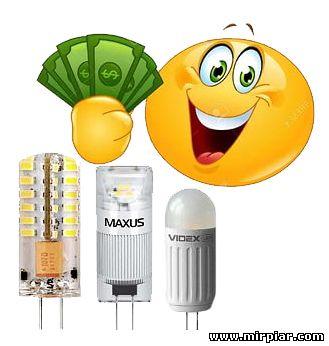 экономия на электроэнергии