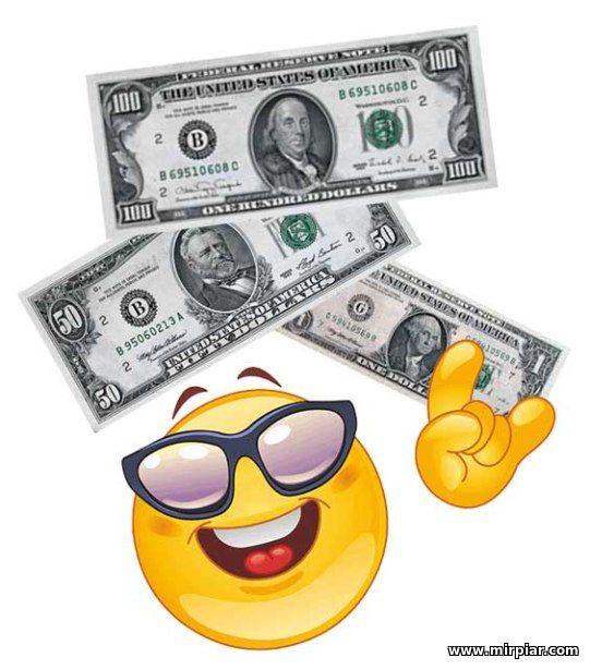 обмен наличной валюты в Харькове