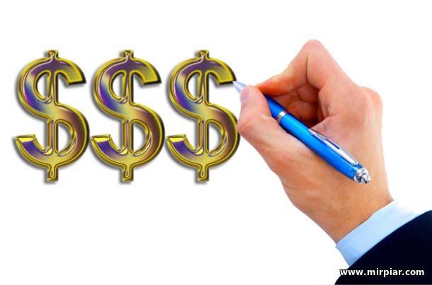 разработка бизнес-планов для банков, инвесторов и господдержки