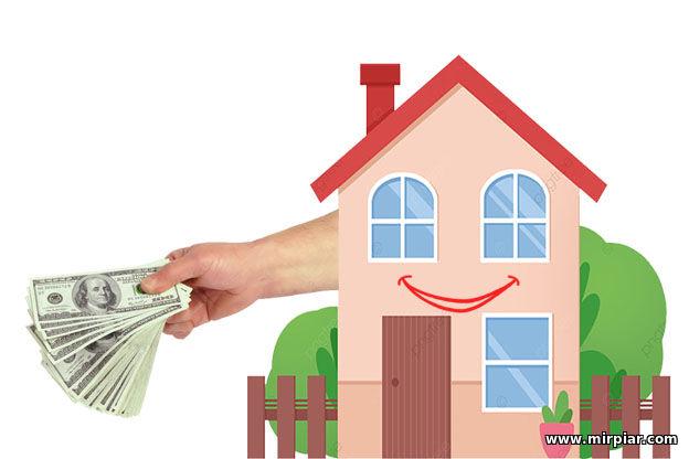 срочный кредит под залог дома